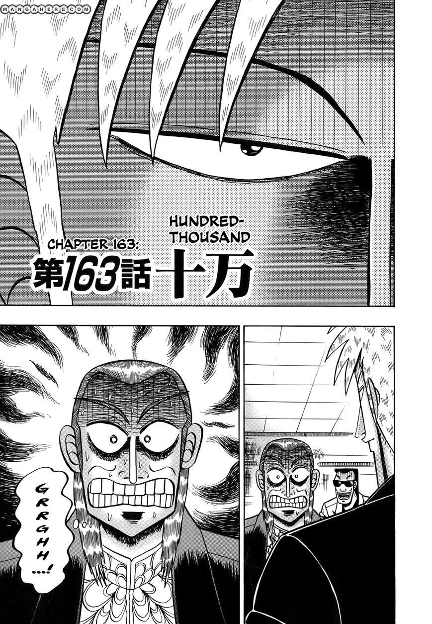 Akagi 163 Page 1