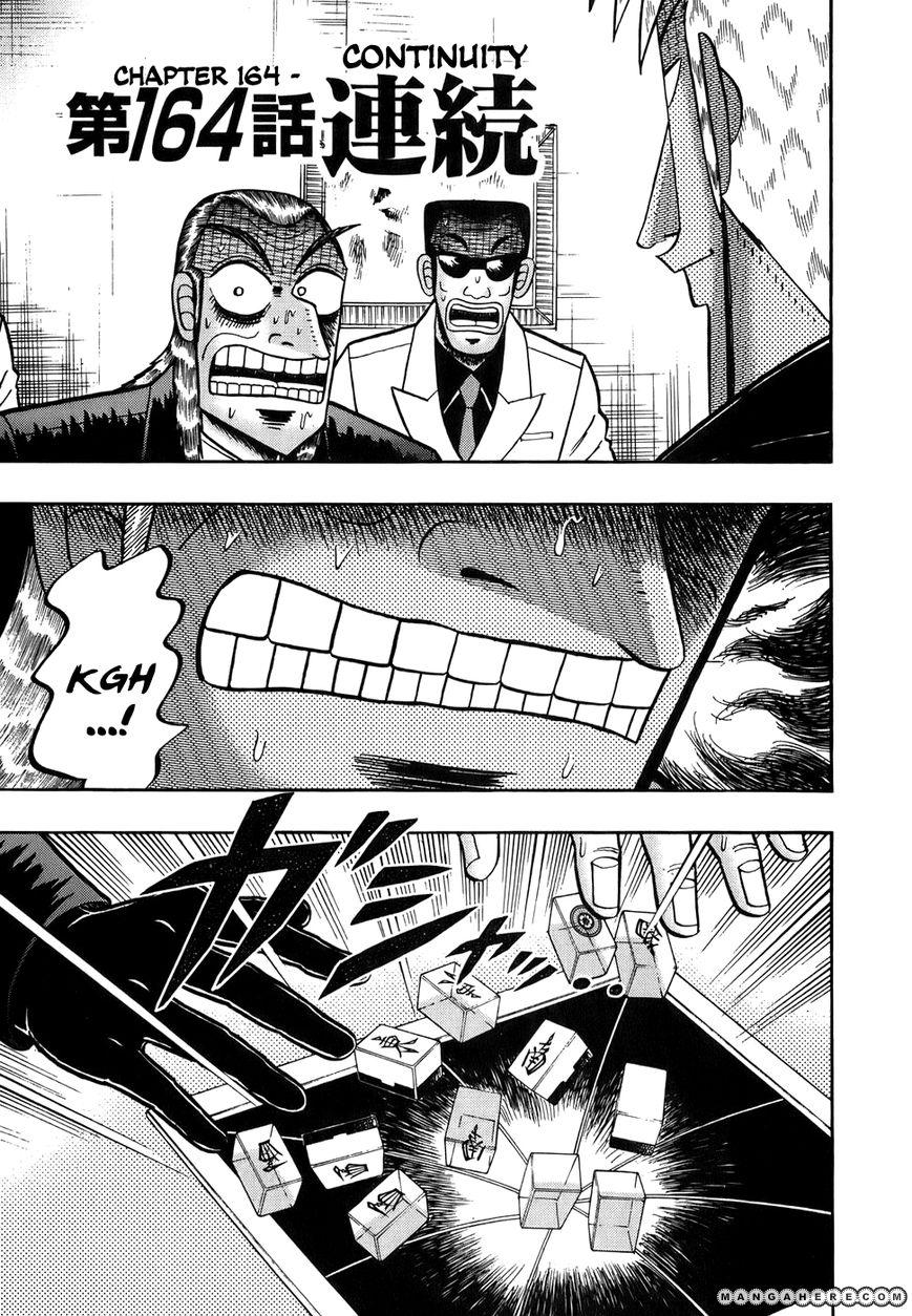 Akagi 164 Page 1