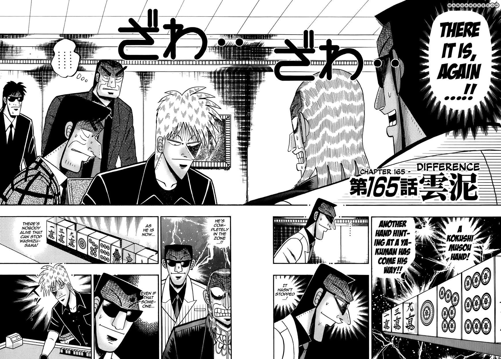 Akagi 165 Page 2