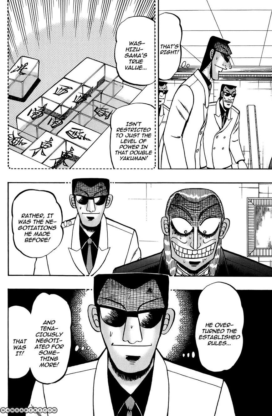Akagi 166 Page 2