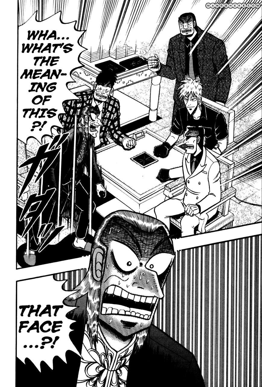 Akagi 171 Page 2