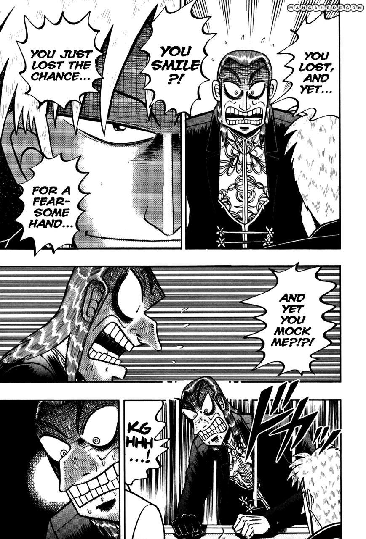 Akagi 171 Page 3