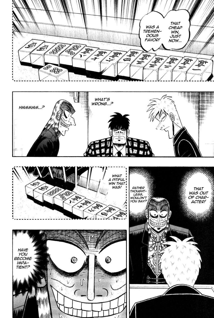 Akagi 174 Page 2