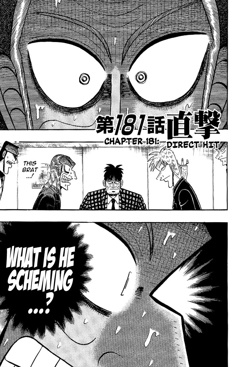 Akagi 181 Page 1