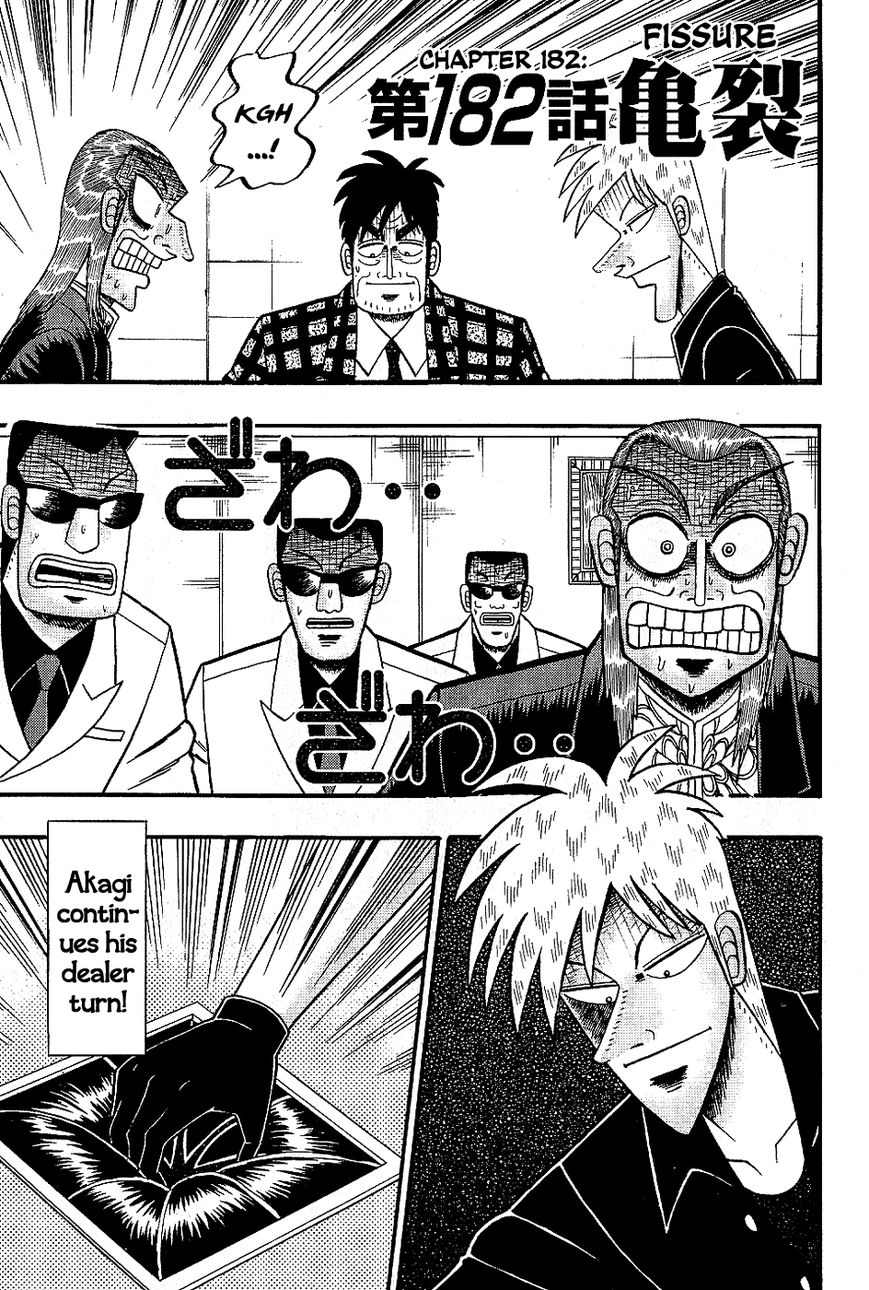 Akagi 182 Page 1