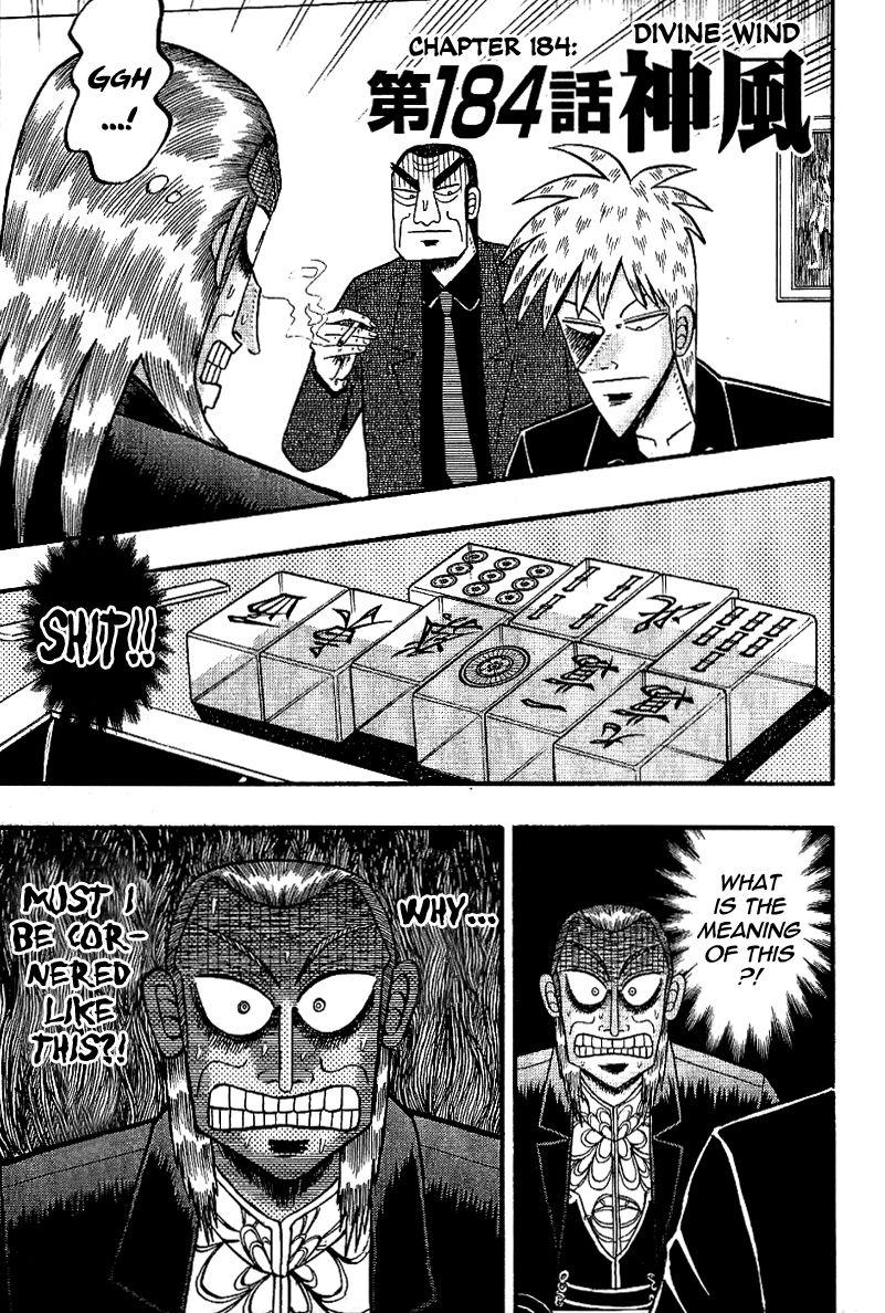 Akagi 184 Page 1