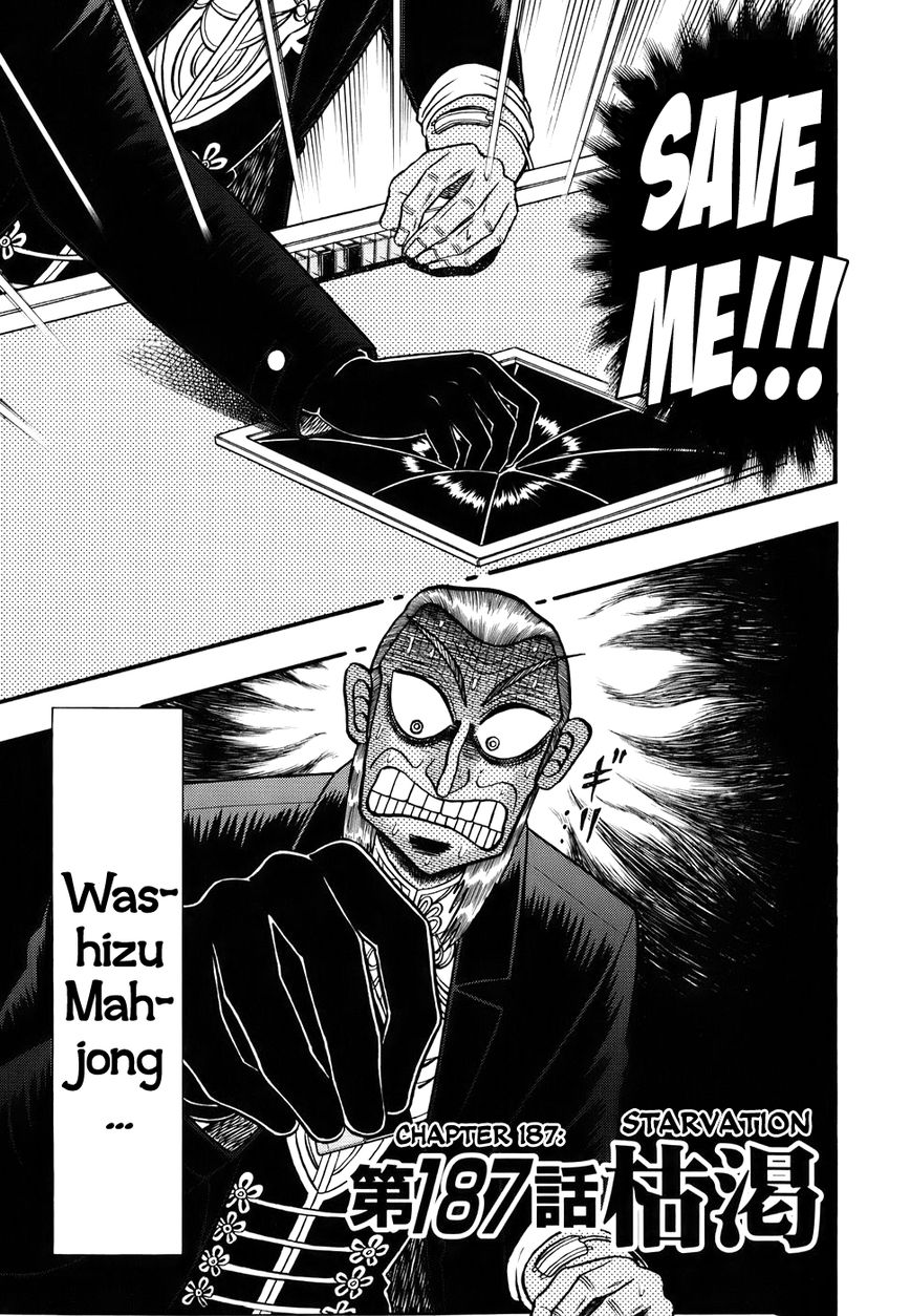 Akagi 187 Page 1