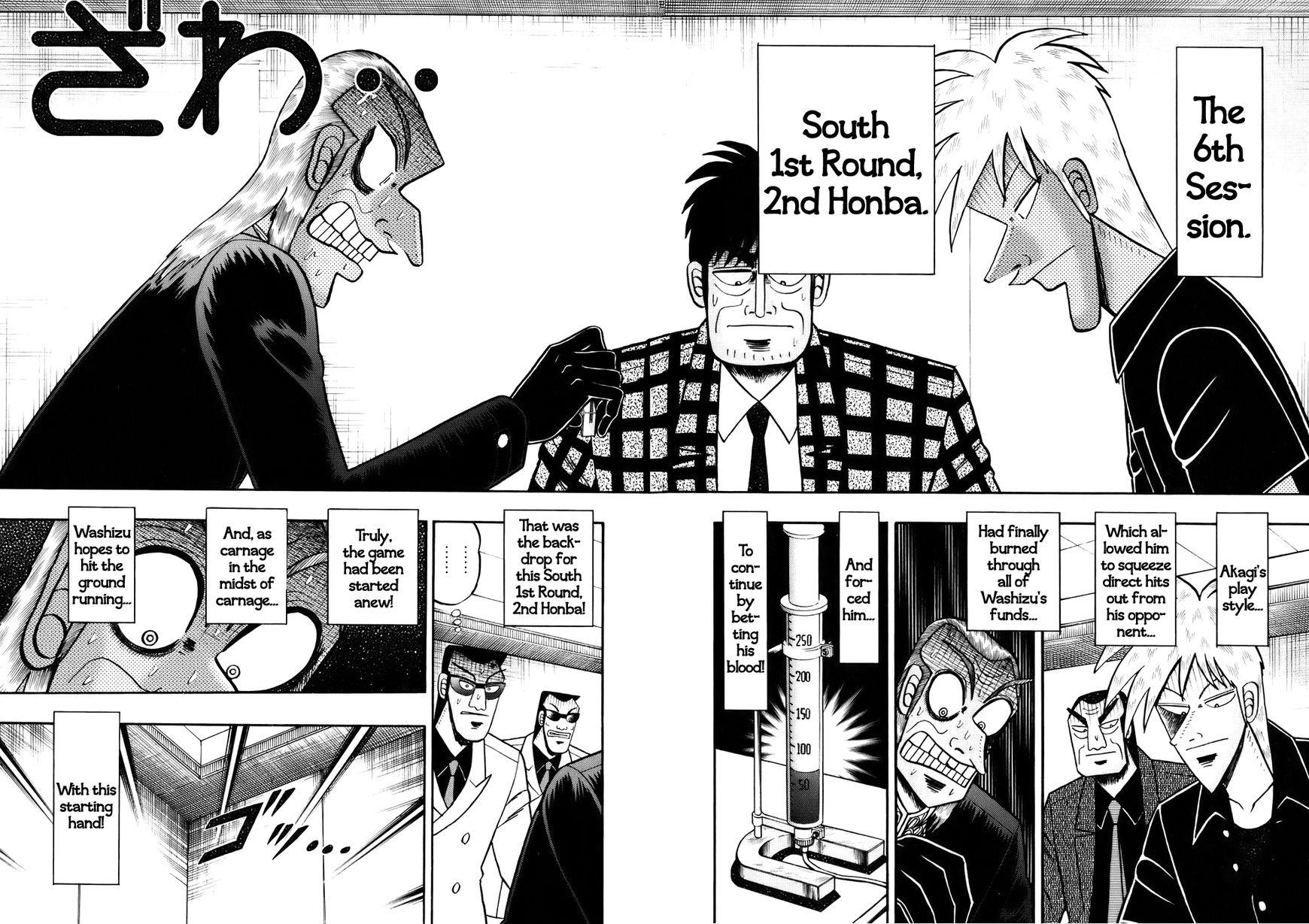 Akagi 187 Page 2