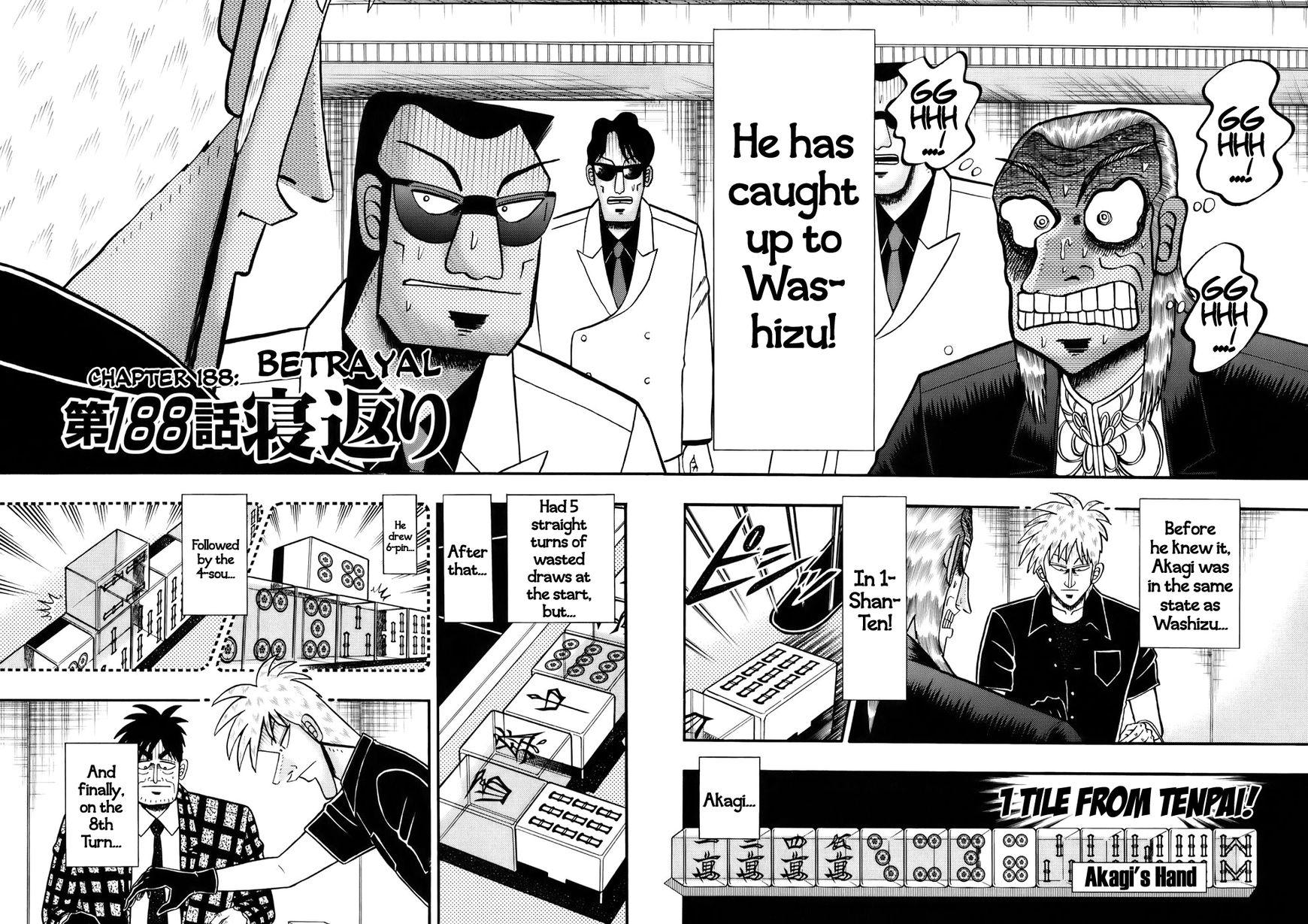 Akagi 188 Page 2