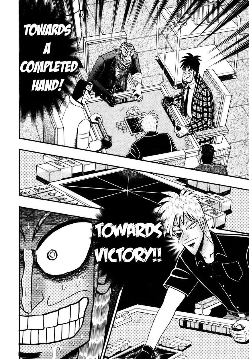 Akagi 191 Page 2