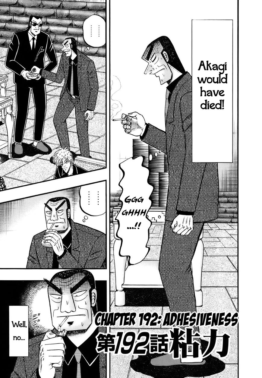 Akagi 192 Page 1