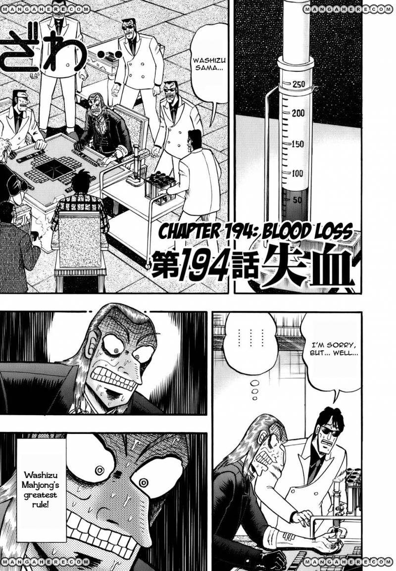 Akagi 194 Page 1