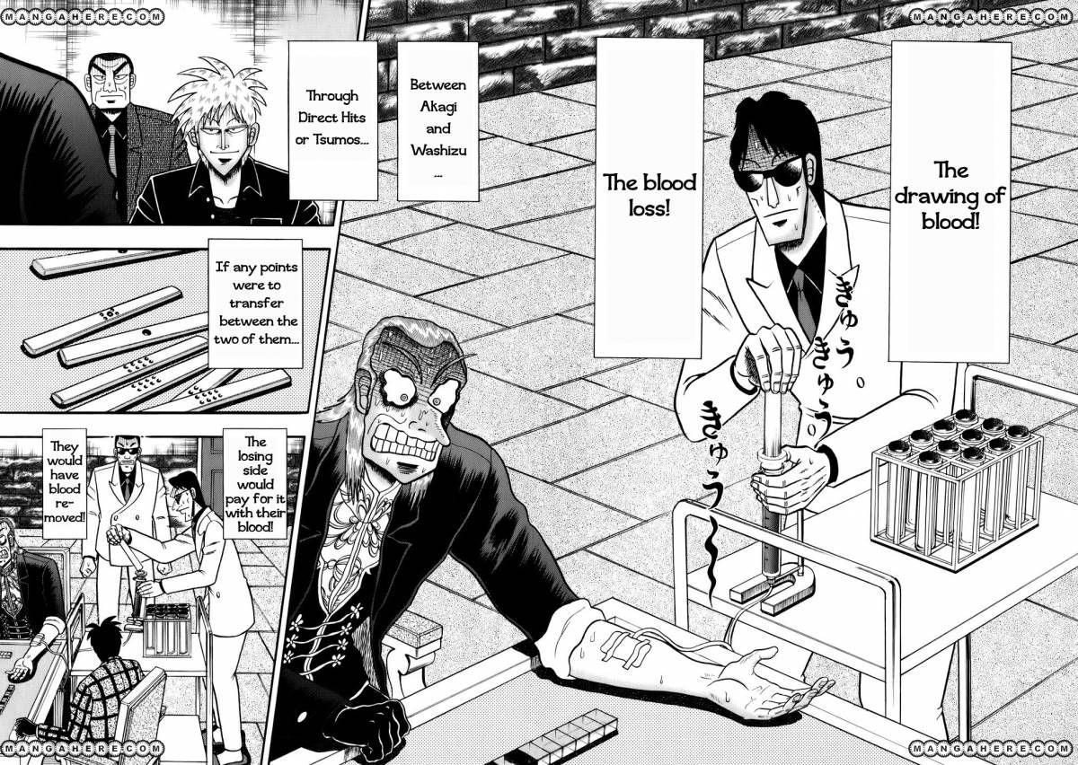 Akagi 194 Page 2