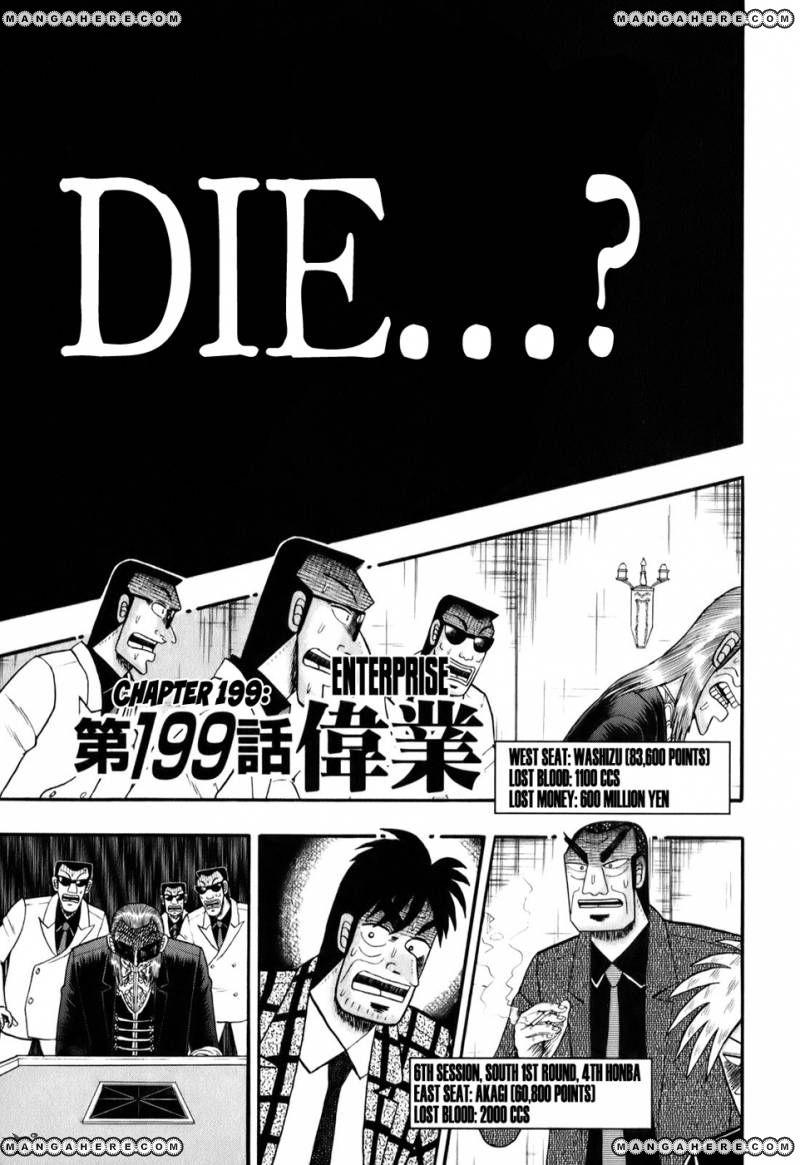 Akagi 199 Page 1