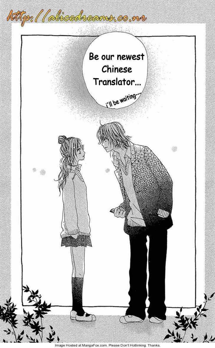 Manatsu no Rakuen 2 Page 2