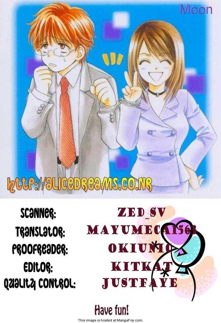 Manatsu no Rakuen 3 Page 2