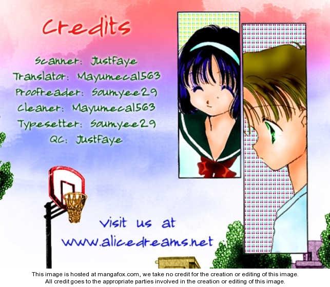 Manatsu no Rakuen 4 Page 1