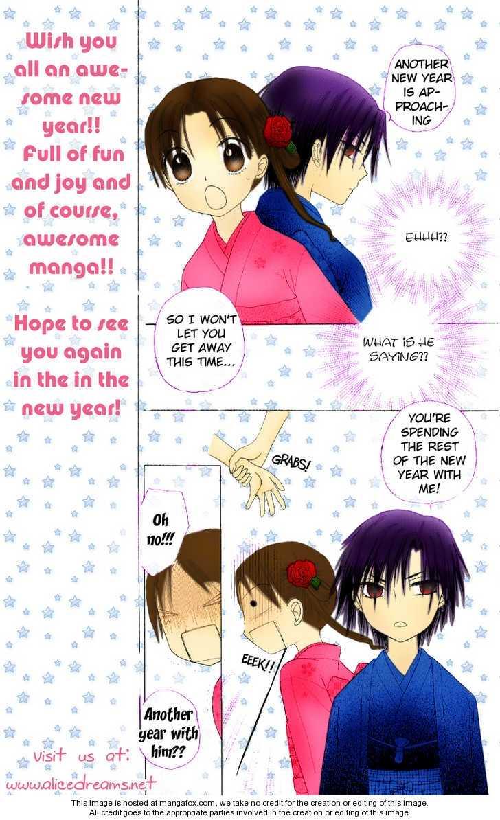 Manatsu no Rakuen 5 Page 2