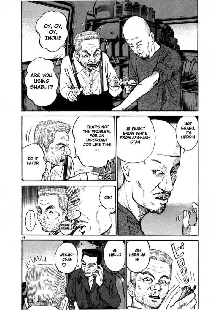 Ichi the Killer 2 Page 2