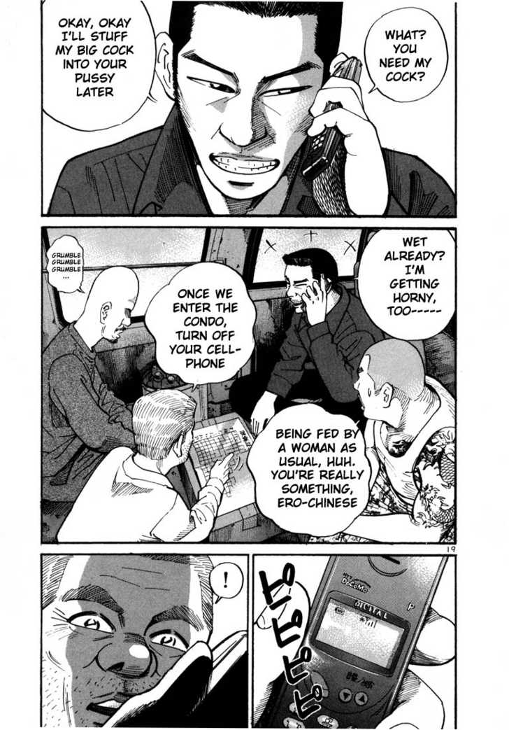Ichi the Killer 2 Page 3