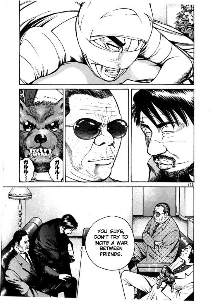 Ichi the Killer 20 Page 1