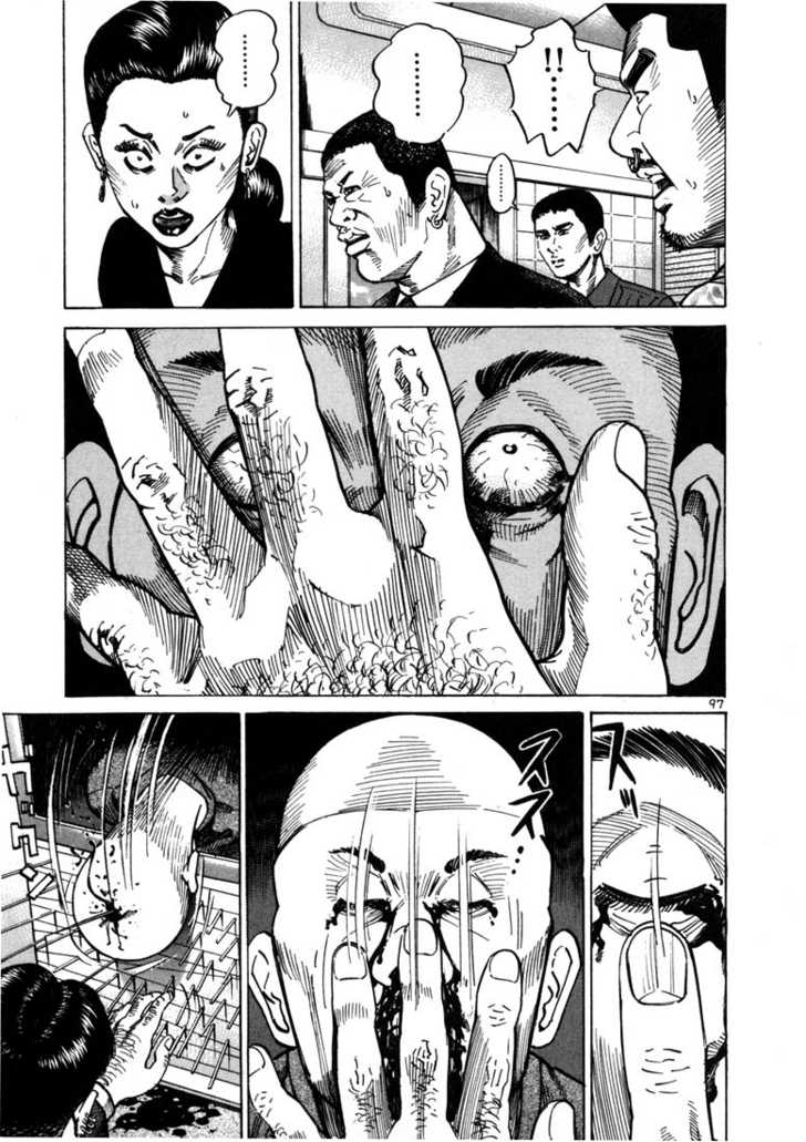Ichi the Killer 26 Page 1