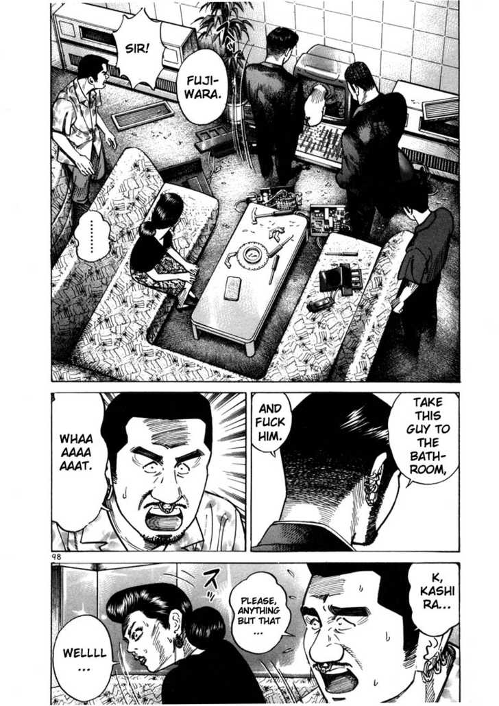 Ichi the Killer 26 Page 2