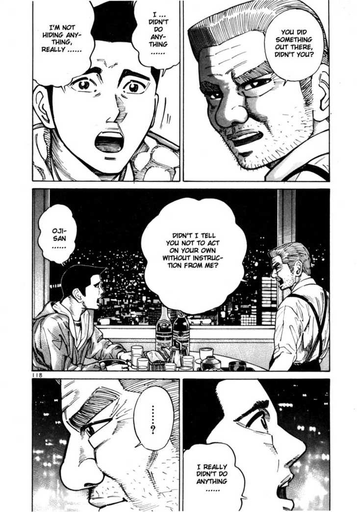 Ichi the Killer 38 Page 2
