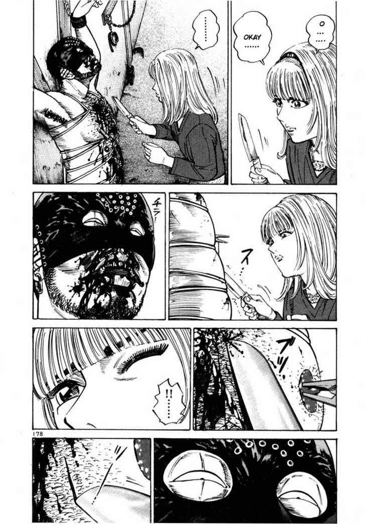Ichi the Killer 41 Page 2