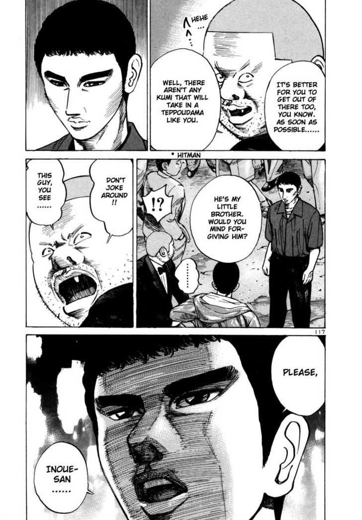 Ichi the Killer 49 Page 1