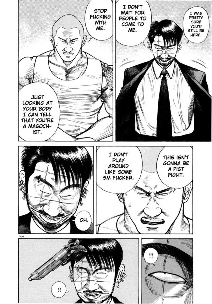 Ichi the Killer 62 Page 2