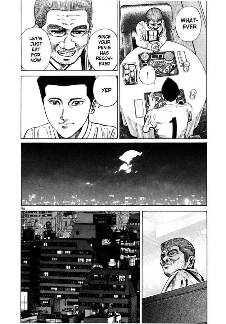 Ichi the Killer 69 Page 1