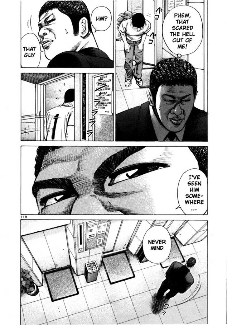 Ichi the Killer 70 Page 4