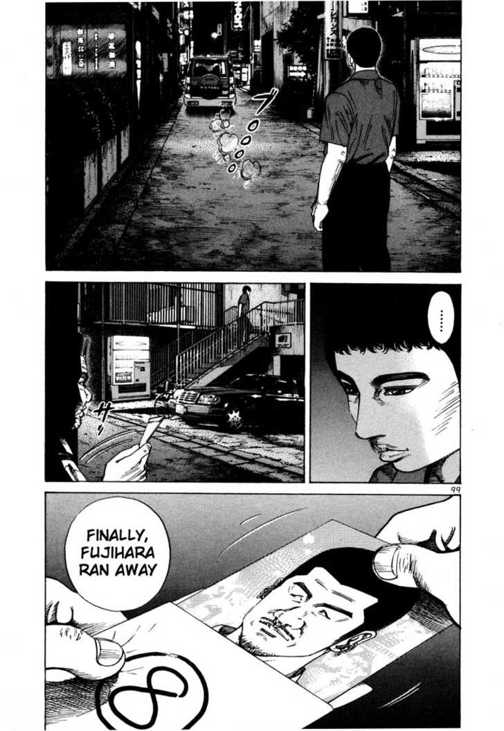 Ichi the Killer 79 Page 3