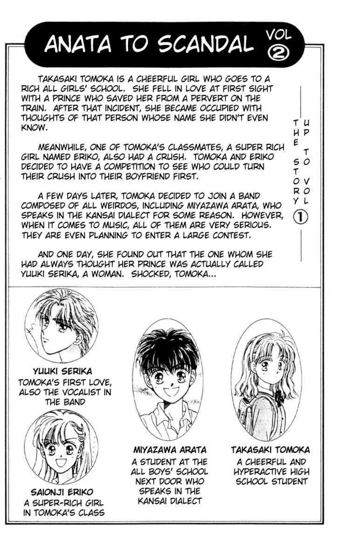 Anata to Scandal 6 Page 2