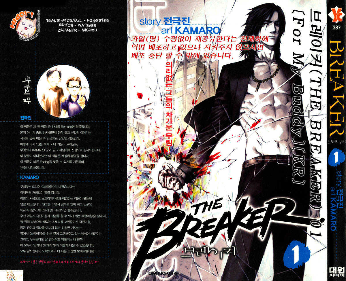 The Breaker 2 Page 2