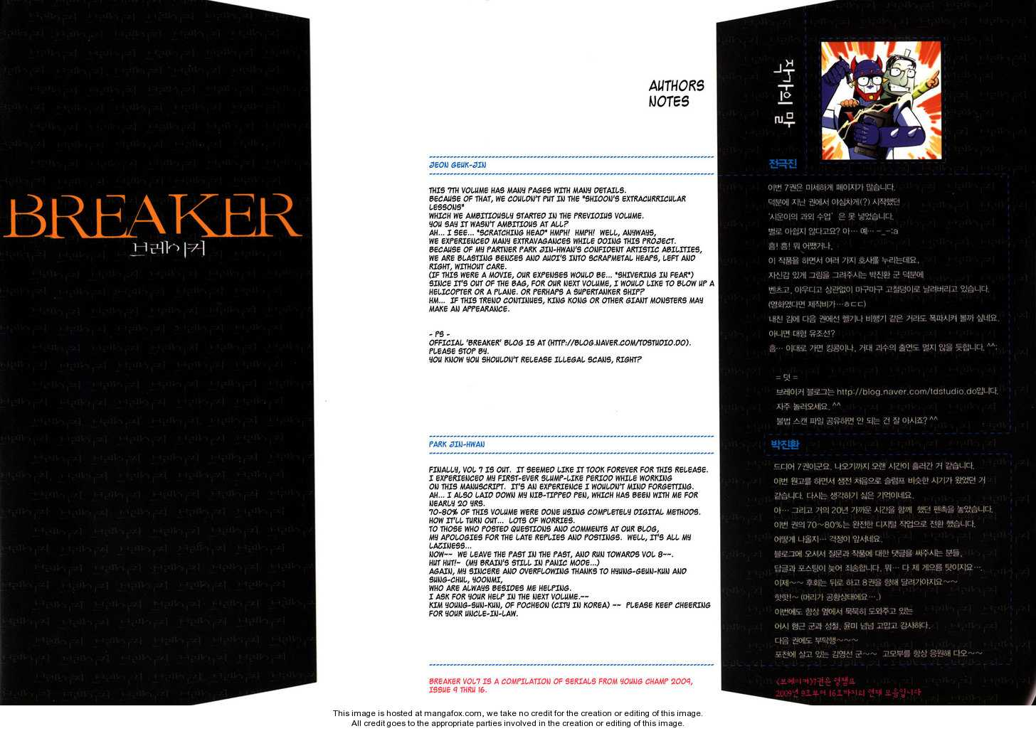 The Breaker 44 Page 2