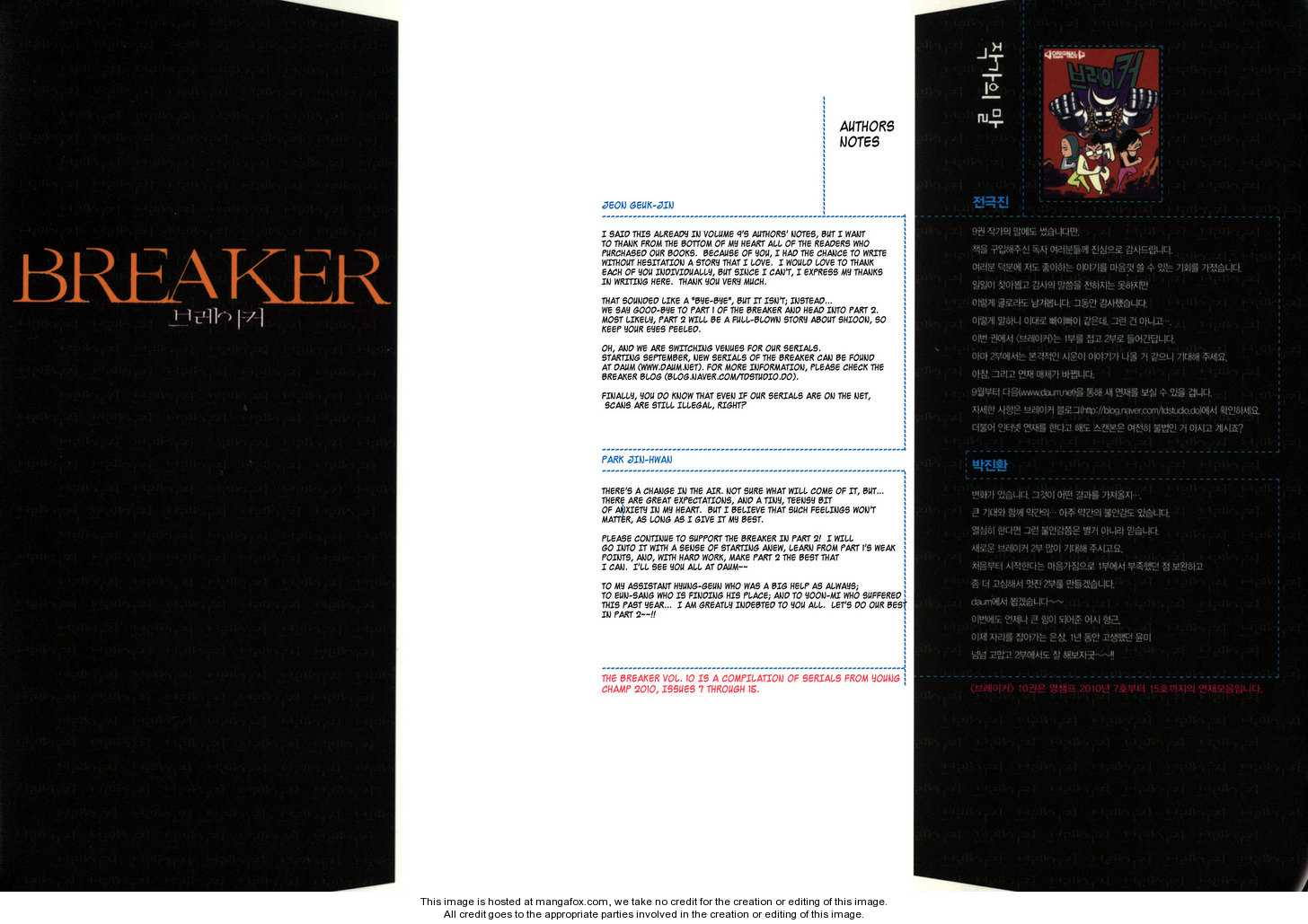 The Breaker 66 Page 2