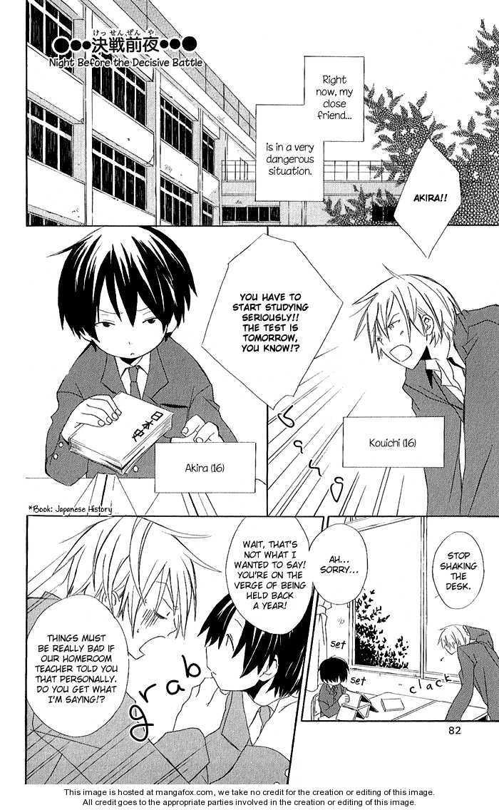 Kimi to Boku 3.1 Page 3