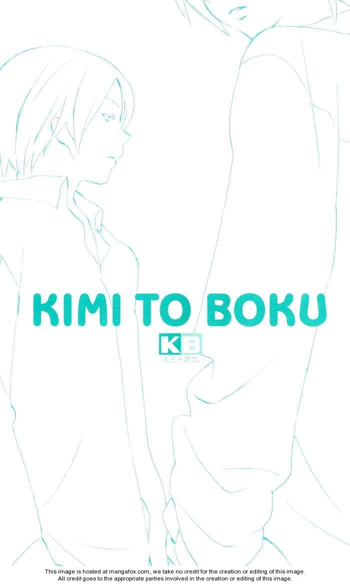 Kimi to Boku 3.2 Page 2