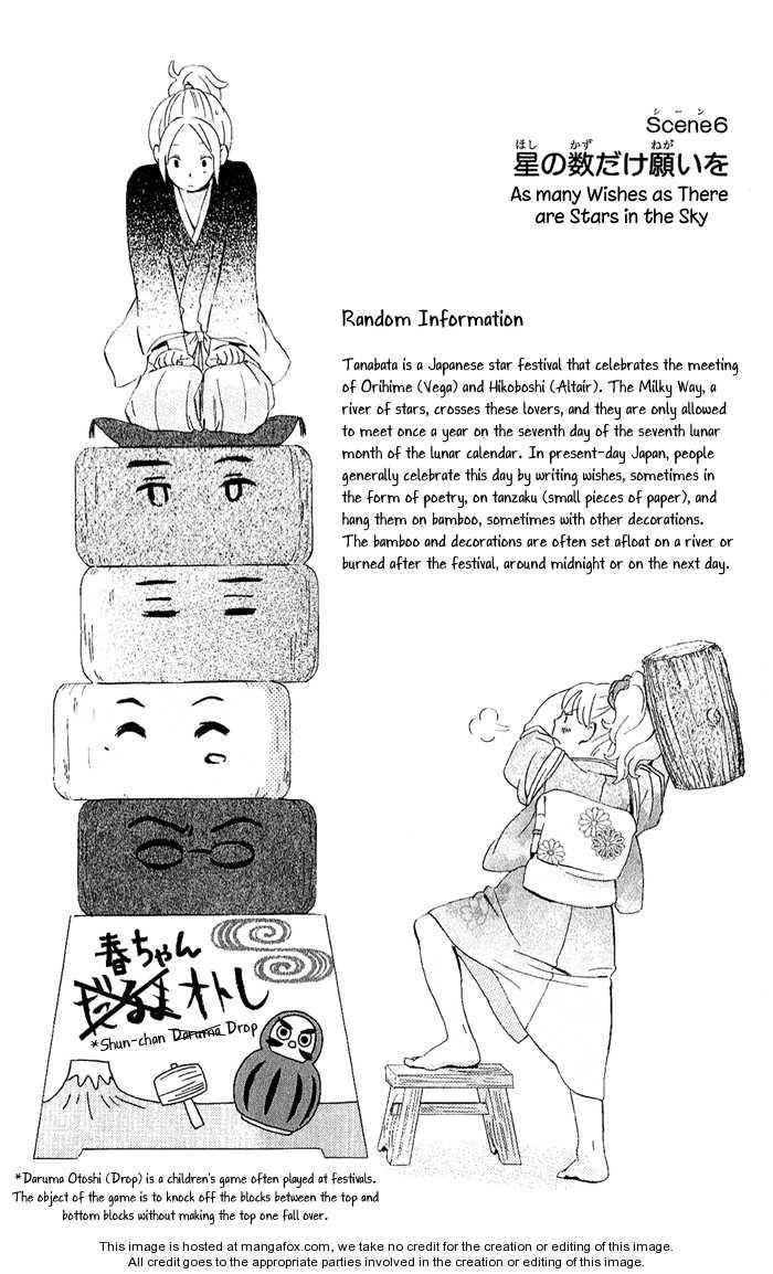 Kimi to Boku 6 Page 2