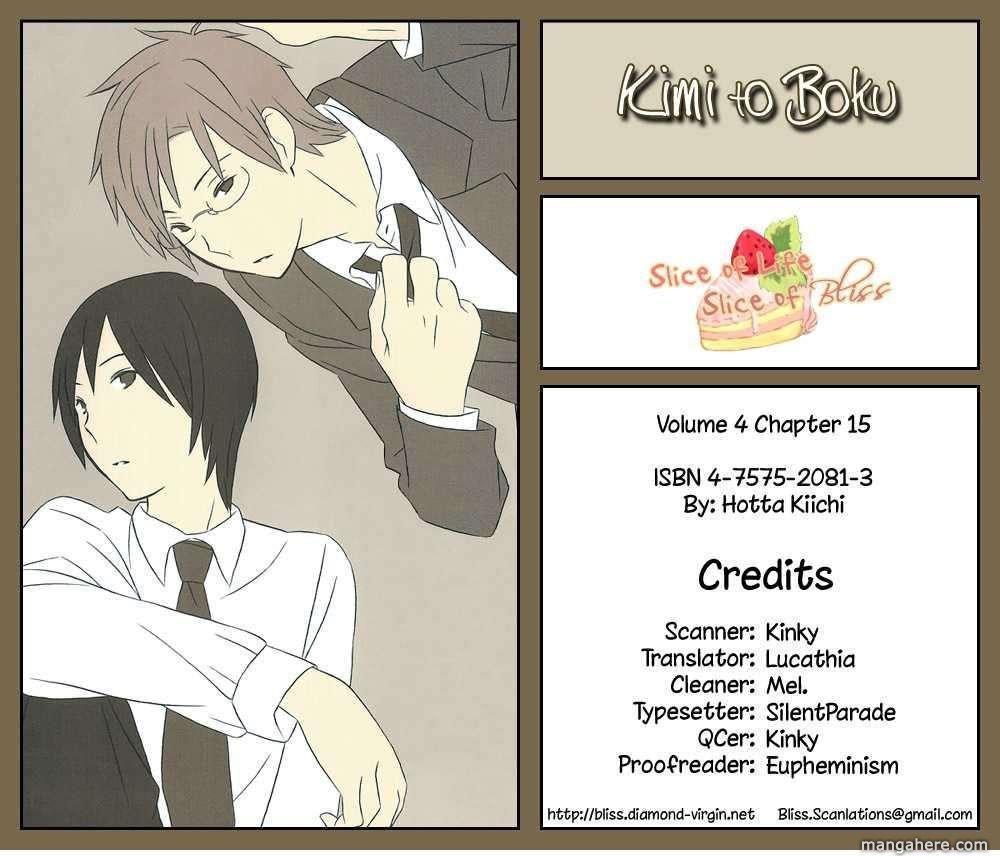 Kimi to Boku 15 Page 1