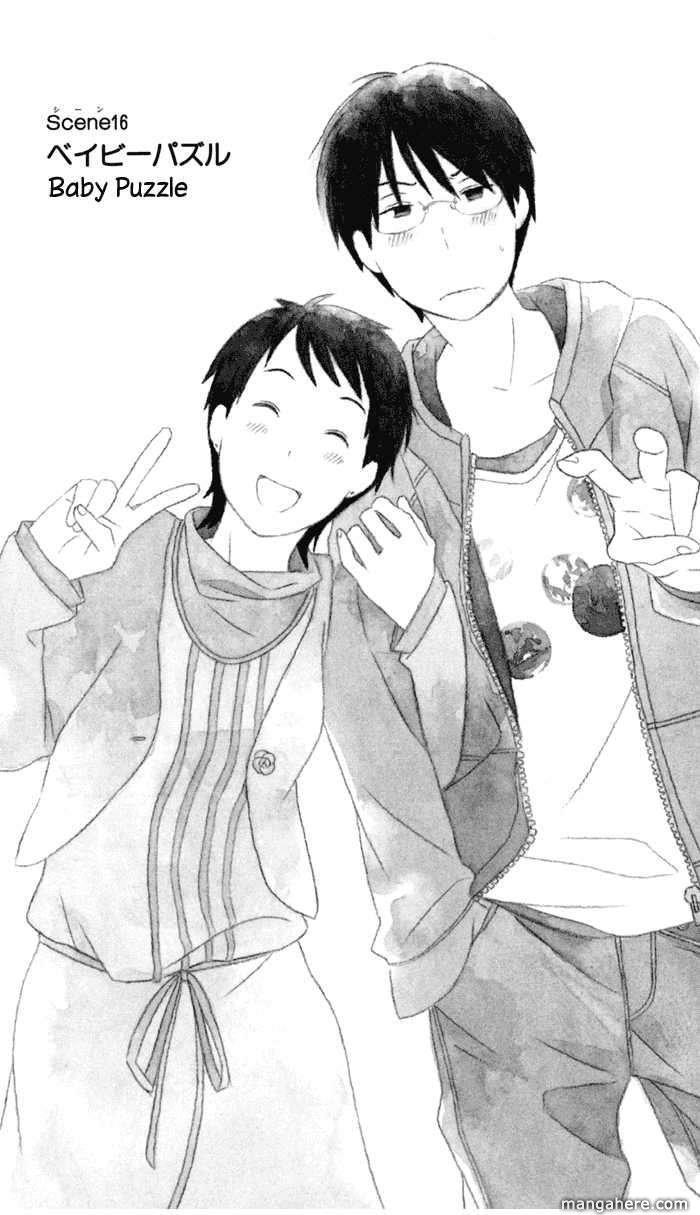 Kimi to Boku 16 Page 1