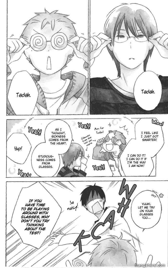 Kimi to Boku 16 Page 2
