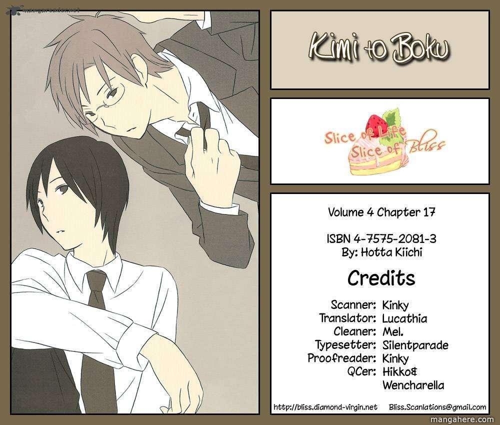 Kimi to Boku 17 Page 2