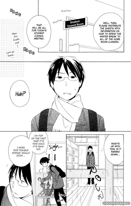 Kimi to Boku 20 Page 1