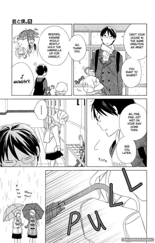 Kimi to Boku 20 Page 3