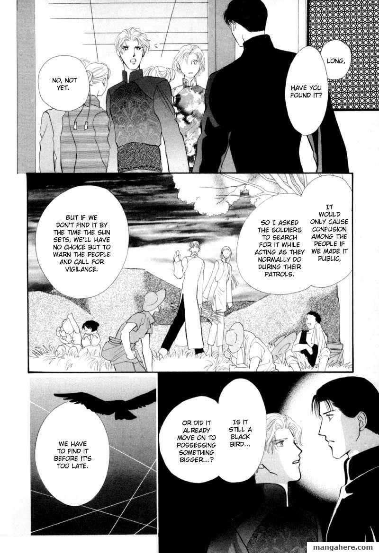 Jinjuu Houretsuden 9 Page 3