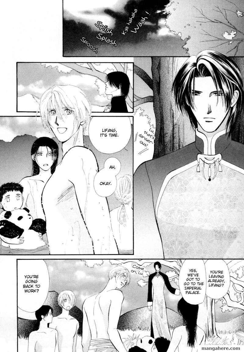 Jinjuu Houretsuden 10 Page 3