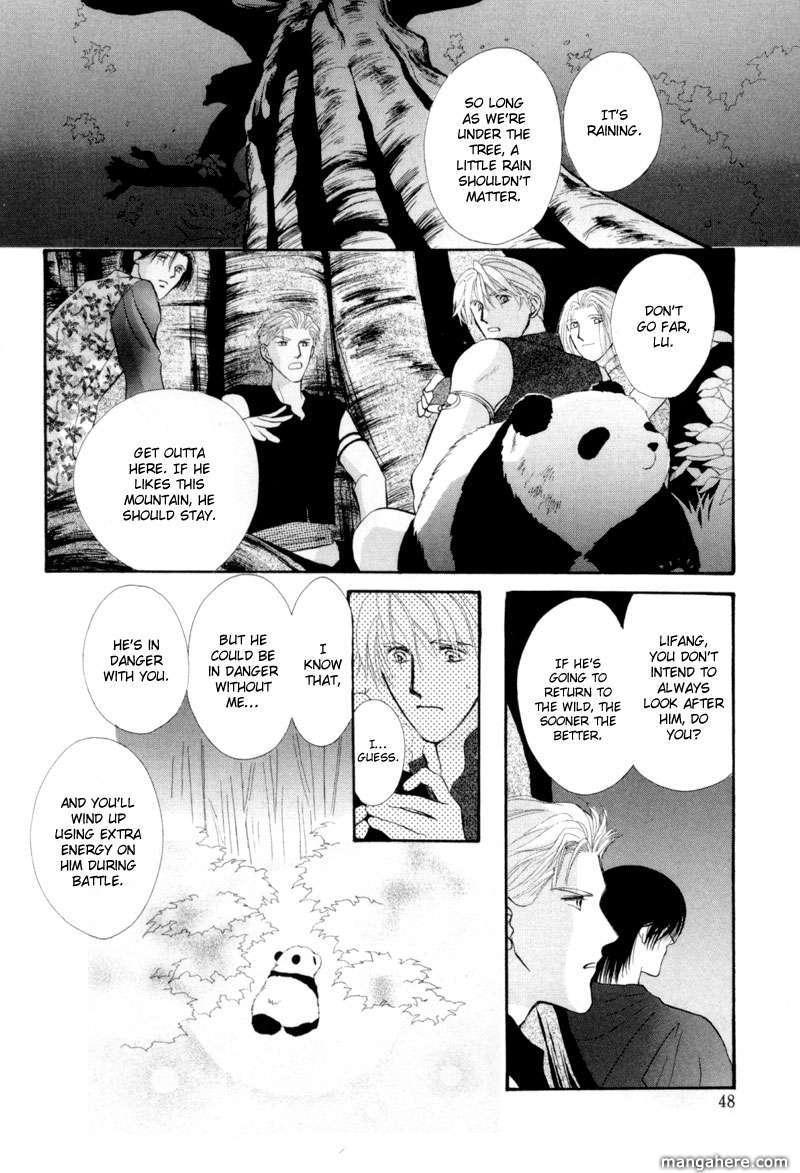 Jinjuu Houretsuden 13 Page 3
